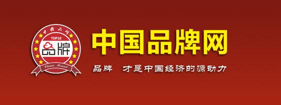 海南防雷|海南防雷公司|湖南普天科比特防雷技術有限公司??诜止? title=